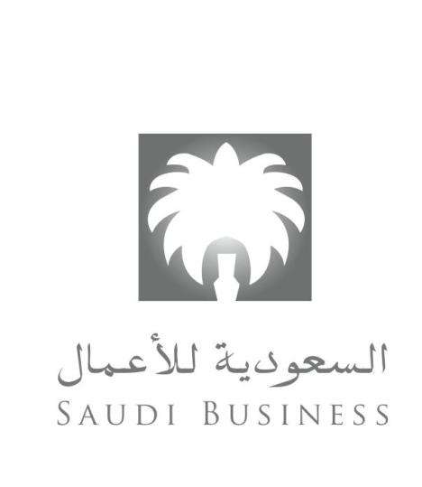 SaudiBusinessLogo