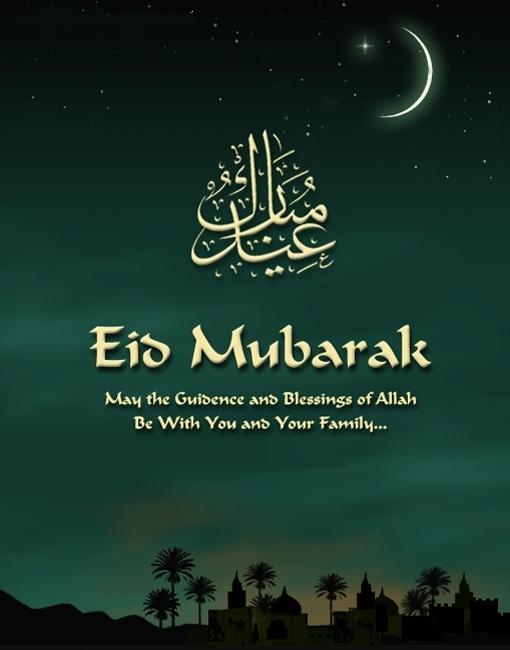 Eid Mubarak al fitr 2013
