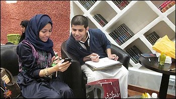 Poetry reading in Jasur Bookstore in Jeddah