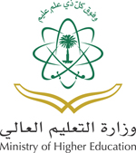 Saudi Arabia What Exactly Is The Ministry Of Higher Education American Bedu