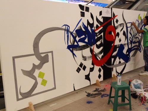 Jeddah red sea mall calligraphy graffiti contest