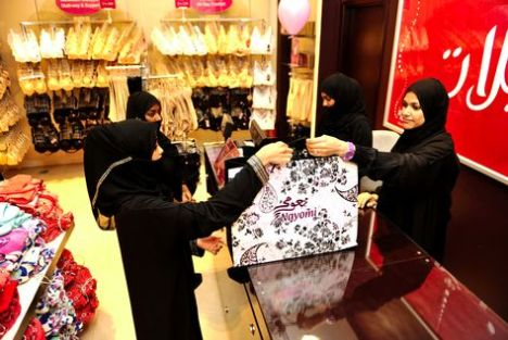 saudi lingerie campaign