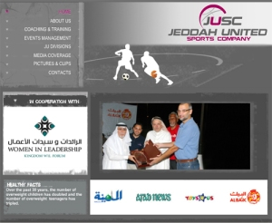 jeddah_united_basketball_team_website
