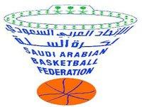 Saudi-basketball-federation