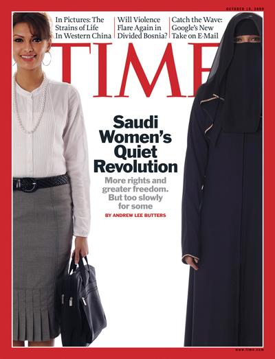 saudi women in time magazine