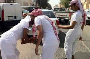 saudi_undies