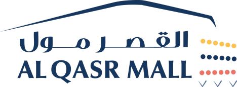 Al Qasr