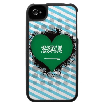 love saudi style