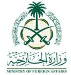 mofa emblem