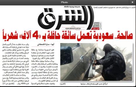 saudi-woman-driver