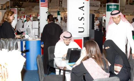saudi students usa