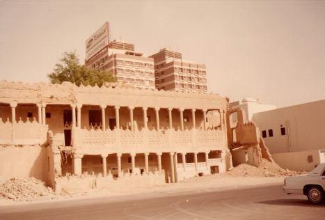 old saudi mud house