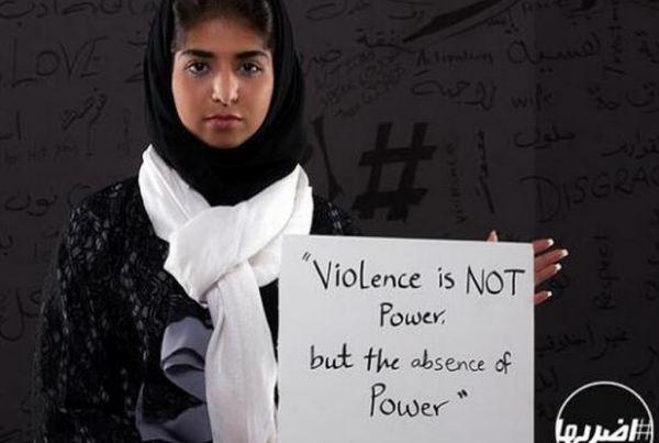 against abuse Saudi arabia 1