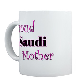 proud-saudi-mother1